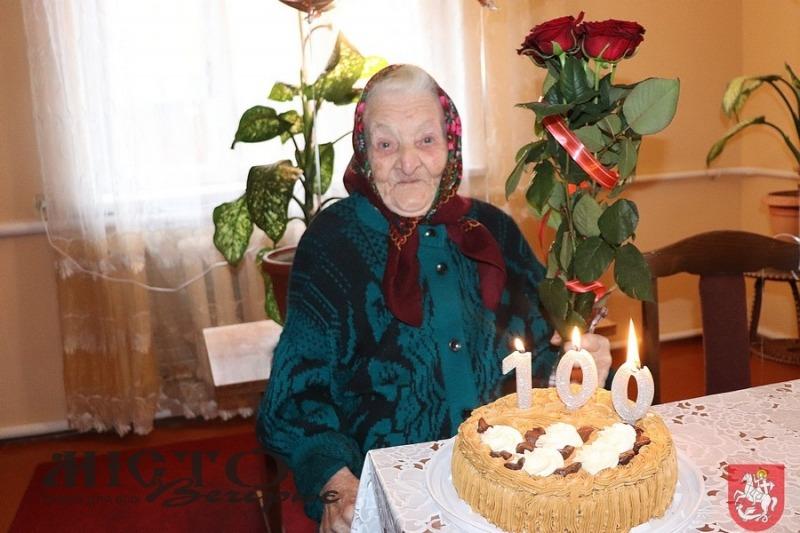 Жителька Володимира відзначила 100-річчя