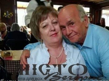 В Італії чоловік вбив українку