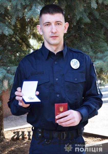 Нововолинський поліцейський отримав відзнаку за професійність та відвагу