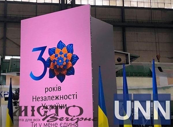 Зеленський анонсував масштабний парад і показав символ 30-річчя Незалежності