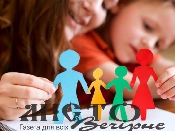 В Україні пропонують змінити правила усиновлення