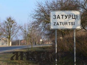 Затурцівська сільська рада хоче приєднатися до Луцького району