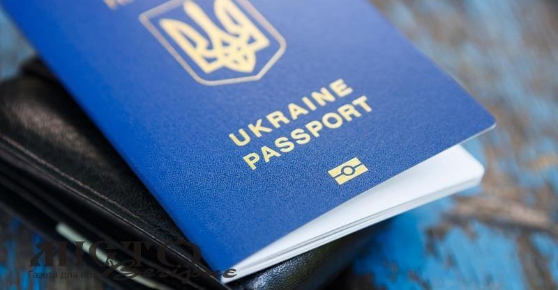 Волинянин 30 років прожив без паспорта
