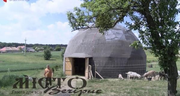 На Волині для кіз облаштували унікальну сферичну ферму