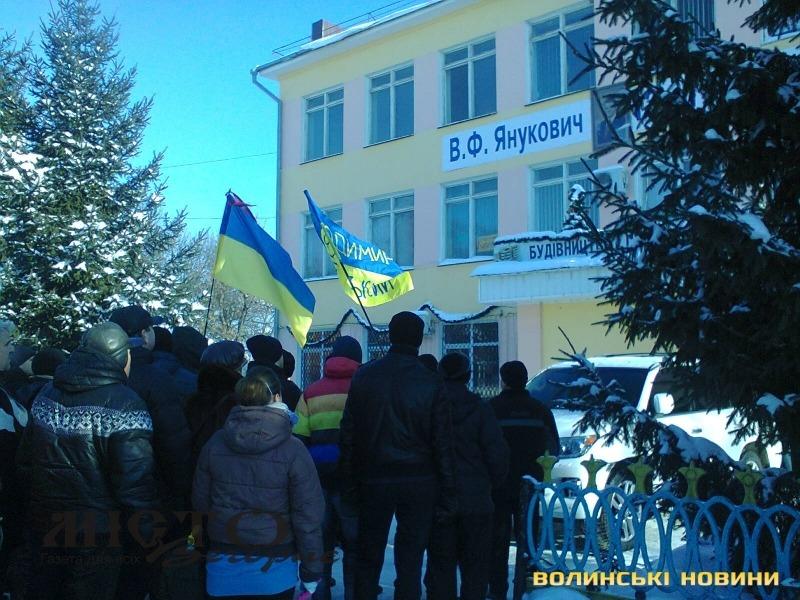 У Володимирі визначились із місцем для пам'ятника героям АТО/ООС