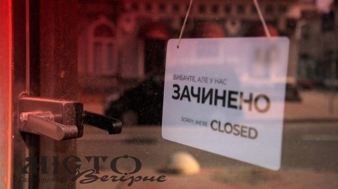 В Україні скасували карантин вихідного дня