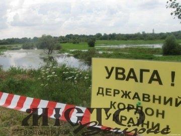 Покарали нелегала, який намагався пробратися до України вбрід через річку на Волині