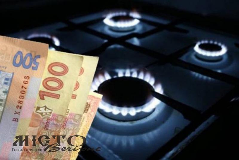 113 тисяч волинян понад три місяці не сплачують за спожитий газ