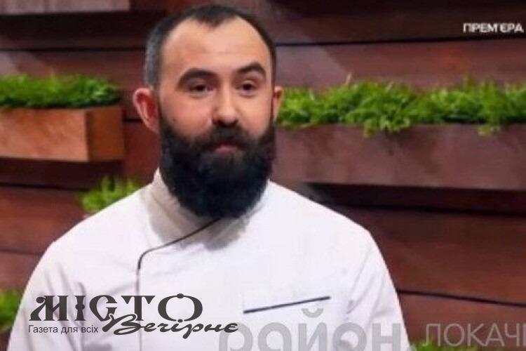Житель Локач став учасником популярного телевізійного проєкту