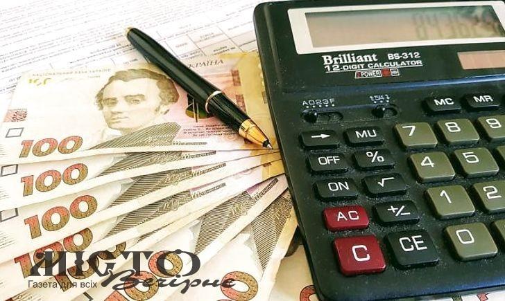 Отримувачів субсидій може стати більше