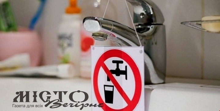 Завтра через ремонтні роботи на деяких вулицях Володимира тимчасово не буде води