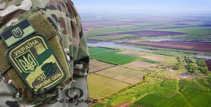 Володимир-Волинський отримає землю від Міноборони
