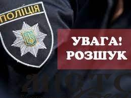 Поліція розшукала 13-річну дівчину з Володимира-Волинського