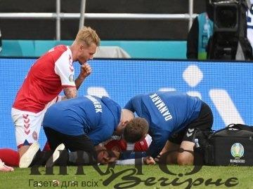 Лідер збірної Данії знепритомнів під час матчу Євро-2020