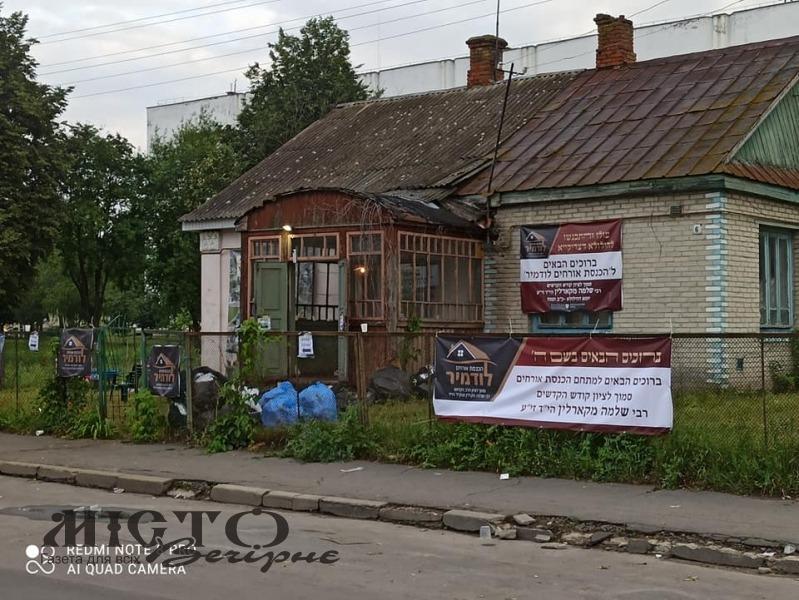 Депутат міськради помітив «маленьку Умань» в центрі Володимира