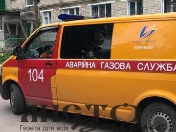 У Нововолинську жителі багатоповерхівки залишилися без газу через свого сусіда
