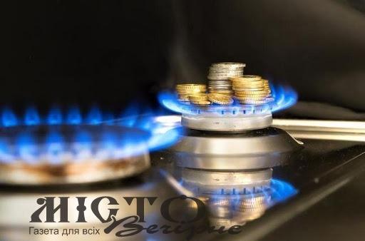 «Нафтогаз» хоче стягнути з «Волиньгаз Збуту» 362 млн