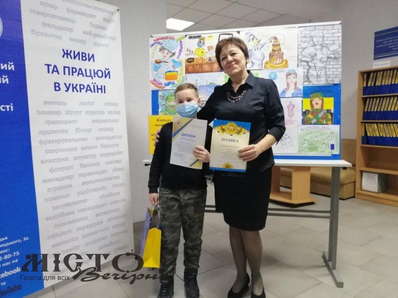 У Володимирі нагородили переможців конкурсу «Територія професії»