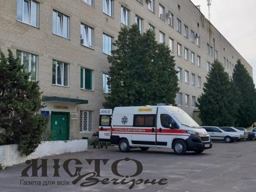 Володимир-Волинській лікарні можуть надати статус опорної