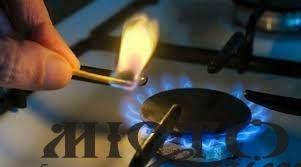 В Україні запровадять річний тариф на газ
