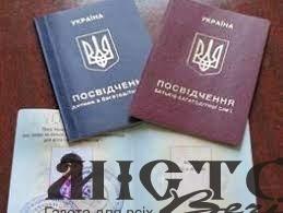Володимир-Волинська громада отримала 400 бланків посвідчень для багатодітних сімей