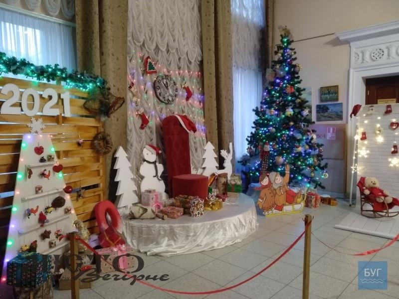 Володимирчан запрошують відвідати резиденцію Святого Миколая