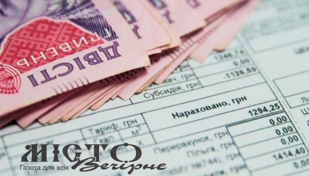 Уряд удосконалив порядок надання пільг та субсидій