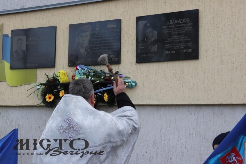 У школі №1 Володимира-Волинського з'явиться меморіальна дошка загиблому Герою Іллі Струку