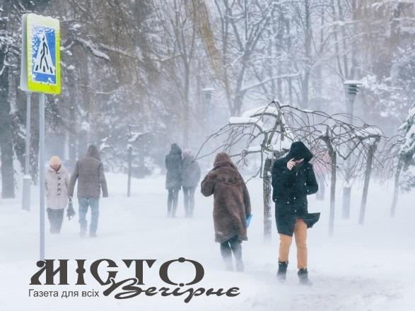 В Україну йде нова хвиля холоду