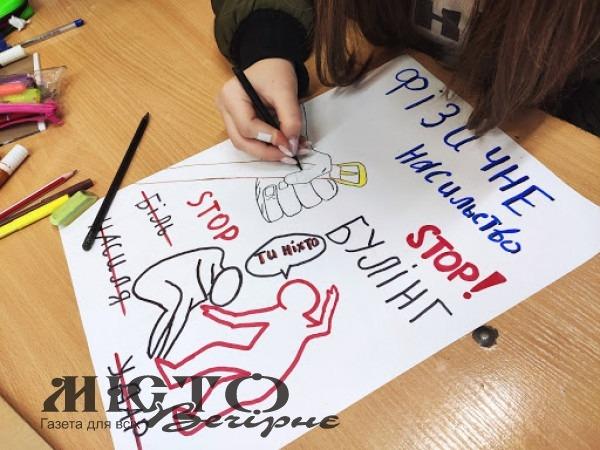 Володимирських дітей просять намалювати булінг