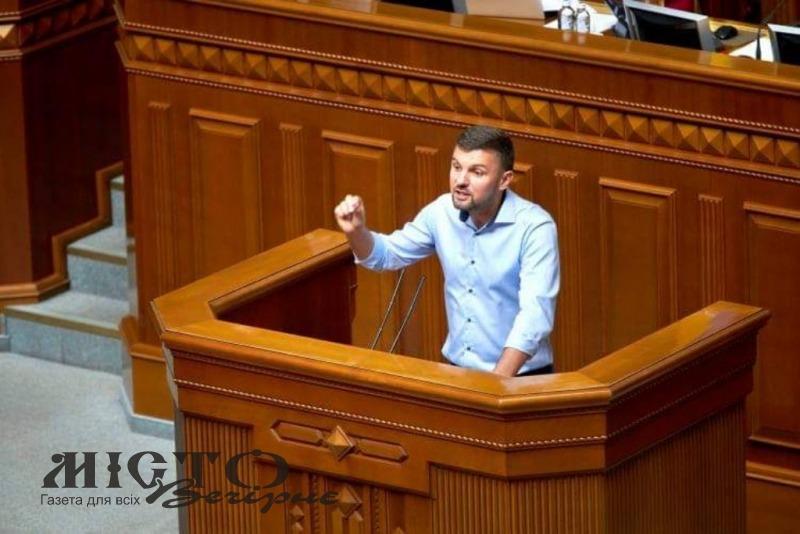 Ігор Гузь з трибуни парламенту вимагав звільнити прокурора, який їздив п'яним за кермом