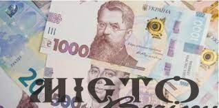 З волинянина стягнули 130 тисяч боргу з аліментів