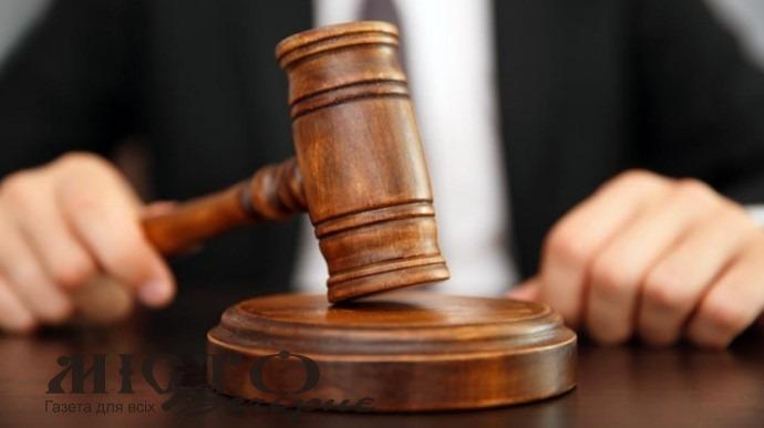 У Володимирі поліцейських через суд зобов'язали внести до ЄРДР дані про кримінальне правопорушення
