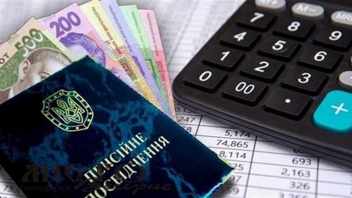 Українців попередили про збільшення трудового стажу для виходу на пенсію