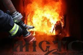 На Дніпропетровщині троє дітей згоріли заживо