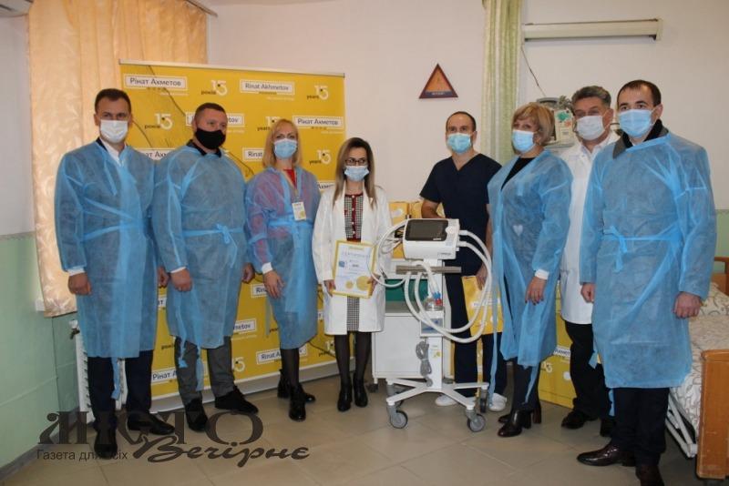 Лікарня у Володимирі отримала апарат штучної вентиляції легень