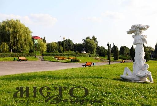 Чи варто вмикати музику у Слов'янському парку