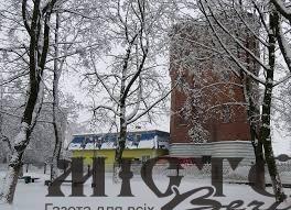 Роботу комунпідприємства «Нововолинськводоканал» визнали незадовільною