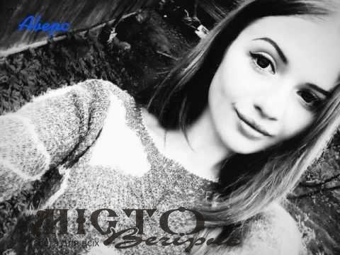 Справу про вбивство 16-річної дівчини у Нововолинську розгляне Верховний Суд України