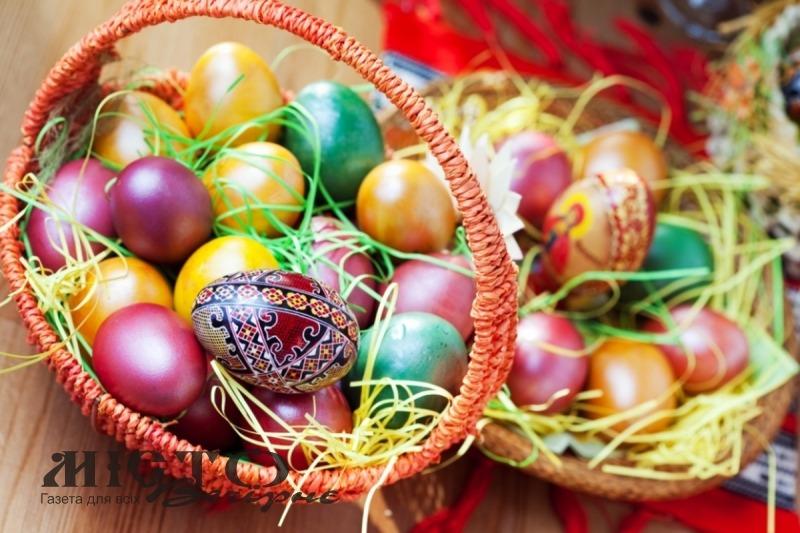 Скільки днів відпочиватимуть українці на Великодні свята