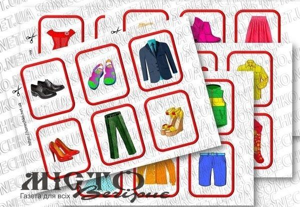 Українцям прогнозують зростання цін на одяг і взуття