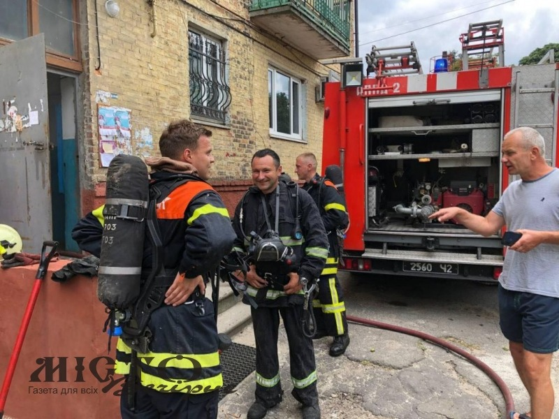 У багатоповерхівці Володимира трапилась пожежа