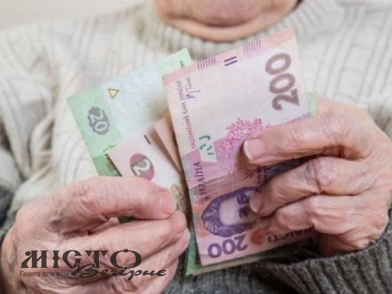 Україна спростить алгоритм виплати пенсій