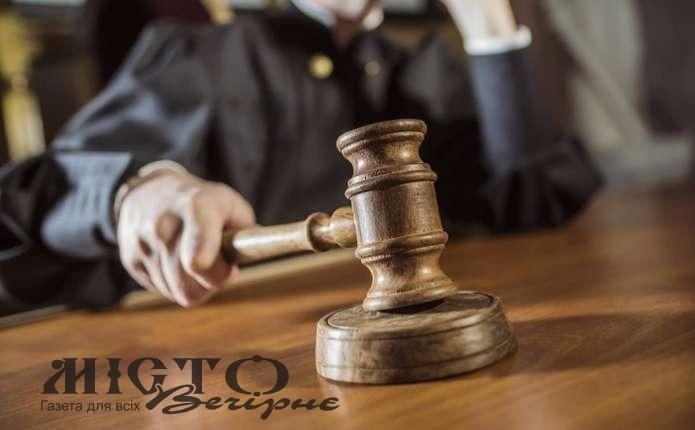 У Володимирі судили жінку, яка намагалася уникнути покарання