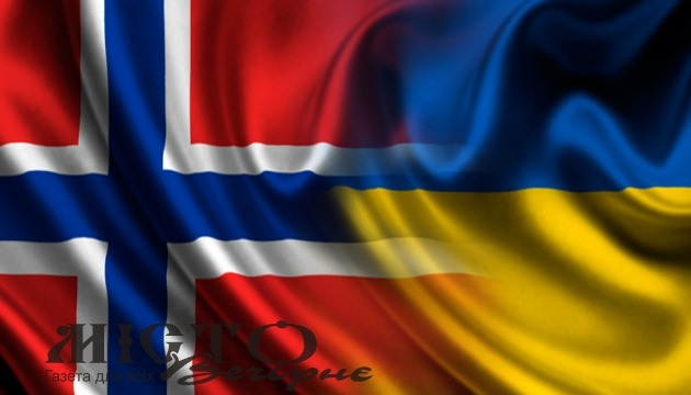 """Проєкт """"Норвегія – Україна"""" запрошує на навчання військових та членів їх сімей"""