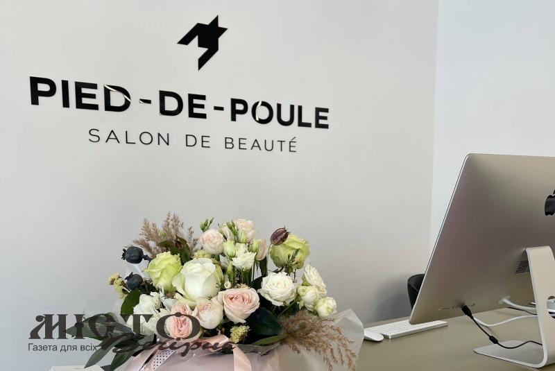 Салон «PIED-DE-POULE» читачам «Міста вечірнього» пропонує знижки!