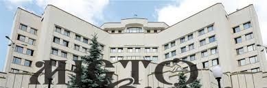 Конституційний суд відклав розгляд закону про ринок землі