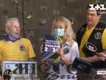 80-річний альпініст став рекордсменом України