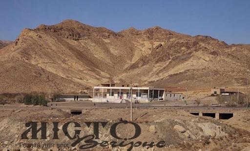 В Ірані на ядерному об'єкті сталася аварія