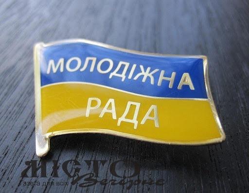 Триває прийом документів на членство у Молодіжній раді при Волинській обласній державній адміністрації